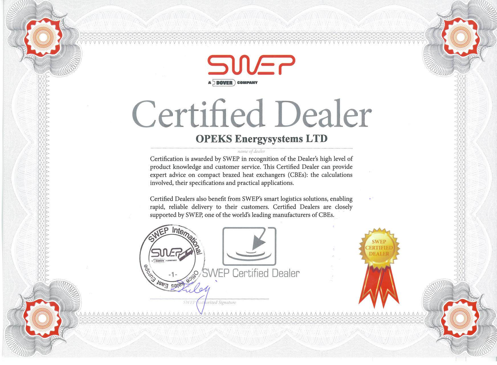 Паяный пластинчатый теплообменник SWEP V120T Минеральные Воды Кожухотрубный конденсатор Alfa Laval CPS 210 Архангельск